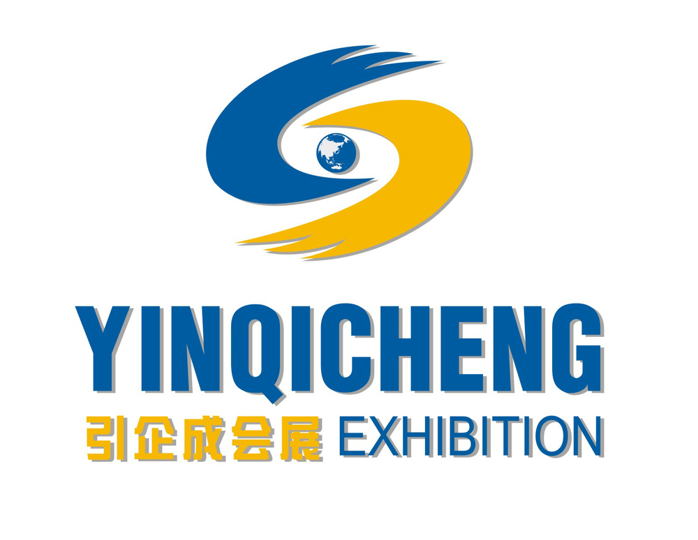 Yinqicheng Exhibition